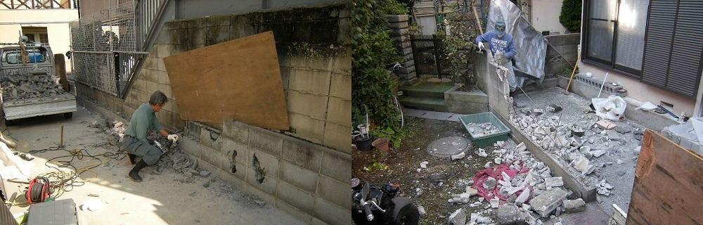 ブロック塀の撤去